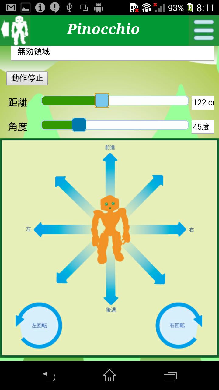 robot-controler